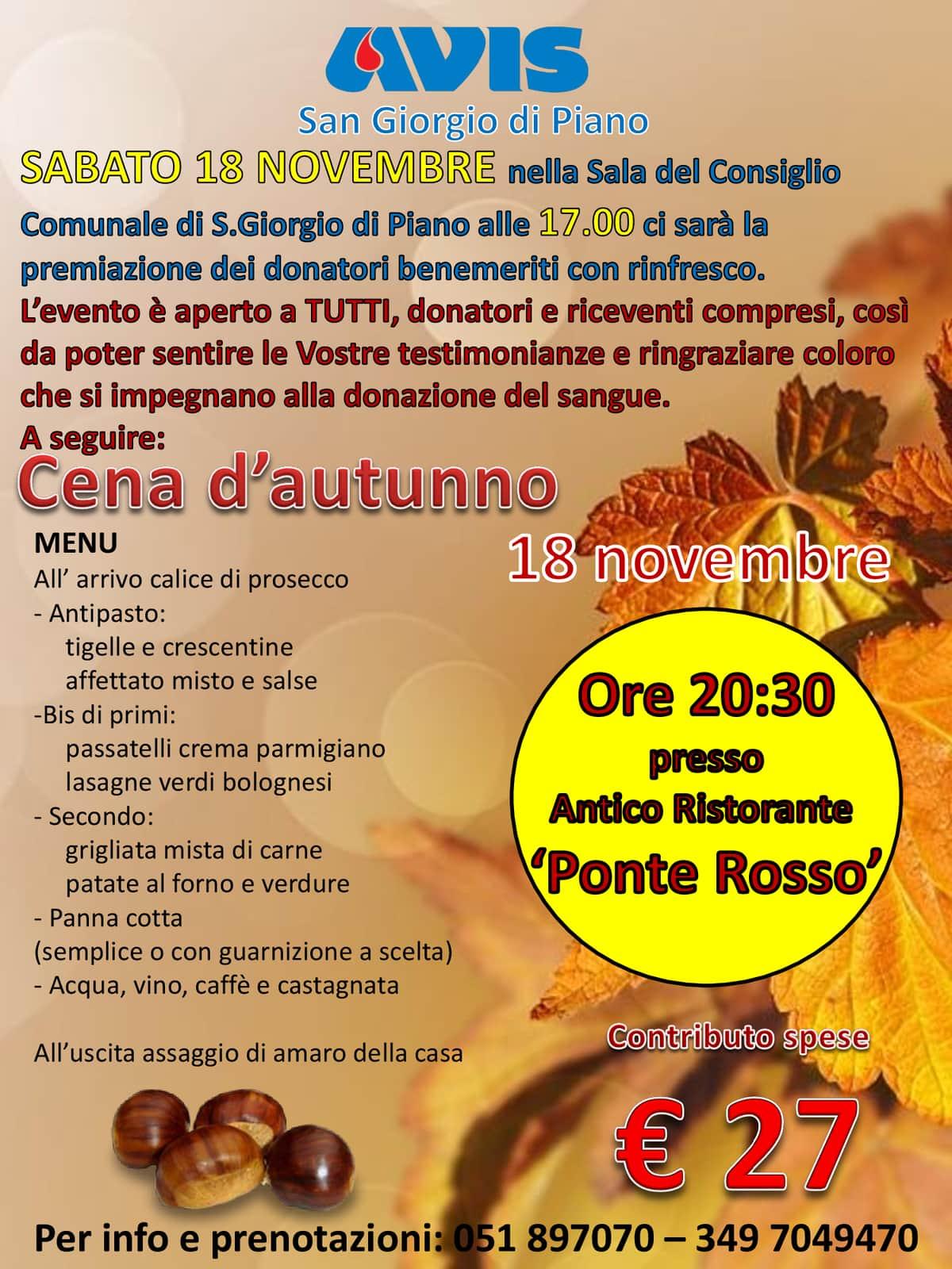 Premiazioni e Cena d'autunno Avis San Giorgio di Piano @ Sala Consiglio Comunale San Giorgio di Piano | San Giorgio di Piano | Emilia-Romagna | Italia